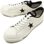 日本製最高品質!コンバース ワンスターJ(CONVERSE ONE STAR J)の特徴と人気の理由