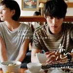 月9ドラマで福士颯太が着用スニーカー『ゴールデングース(Golden Goose)』とは?
