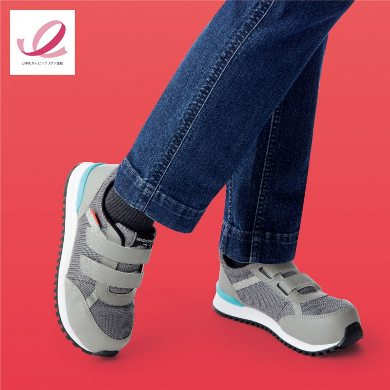 有名メーカー続々参入『プロスニーカー』とは?安全靴との4つの違い
