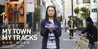 日本人だから日本ブランドのスニーカーが履きたい! 日本のスニーカーブランド一覧(随時更新)